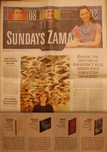 Giddar Sunday's Zaman